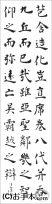漢字臨書条幅3行楷書『孔子廟堂碑10』
