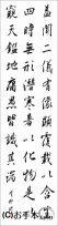 漢字臨書条幅3行行書『集字聖教序1』